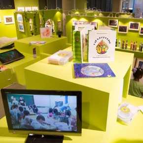 "20 Exhibition view of ""Vision of Children's Drawing"""