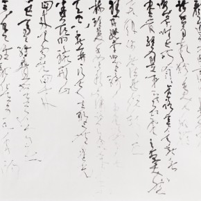 22 Qiu Zhenzhong The Monument ink on paper 250 x 503 cm 2012 290x290 - Qiu Zhenzhong: Origin and Formation to be Presented at Guangdong Museum of Art