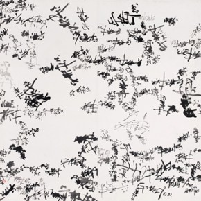 23 Qiu Zhenzhong, The Diary (September 7, 1988 – June 26, 1989), ink on paper, 180 x 540 cm