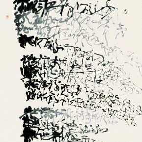 24 Qiu Zhenzhong, New Poetry Series•Ensure, ink on paper, 68 x 68 cm, 1989