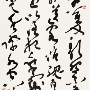 26 Qiu Zhenzhong, The Cold Rising Sun • Sending Red Lines, ink on paper, 38.5 x 26.7 cm, 2012