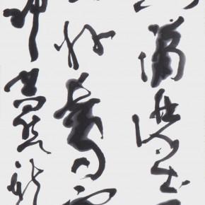 28  Qiu Zhenzhong, Li Bai• Wang Xizhi, ink on paper, 138 x 34 cm, 2013