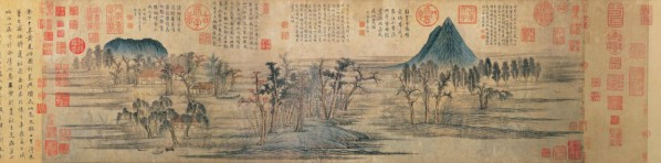 Zhao Mengfu, Autumn Colors on the Qiao and Hua Mountains, c. 1296, National Palace Museum, Taipei