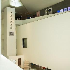 30 Exhibition View of the CAFA Graduation Season 290x290 - The best graduation season CAFA ever has opened in Beijing
