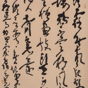 30 Qiu Zhenzhong Nalan Xingde•Zhegutian ink on paper 70 x 56.5 cm 2015 290x290 - Qiu Zhenzhong: Origin and Formation to be Presented at Guangdong Museum of Art