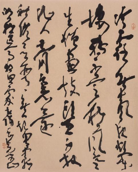 30  Qiu Zhenzhong, Nalan Xingde•Zhegutian, ink on paper, 70 x 56.5 cm, 2015