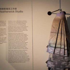 "37 Exhibition view of ""Inside Heatherwick Studio"" 290x290 - CAFA Graduation Season