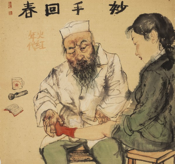 Li Jin, A Magic Hand Bringing a patient back to life, 2002; ink and color on paper, 40.5×43cm