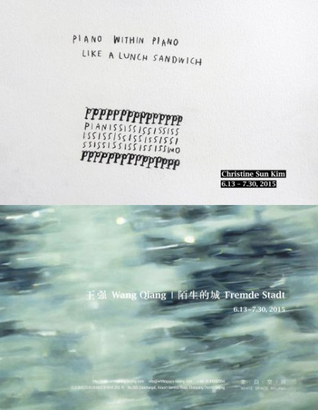 Poster of Solo Exhibitions of Christine Sun Kim and Wang Qiang