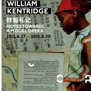 Poster of William Kentridge Notes Towards a Model Opera1 290x290 - South African artist William Kentridge's biggest exhibition in Asia opened at UCCA