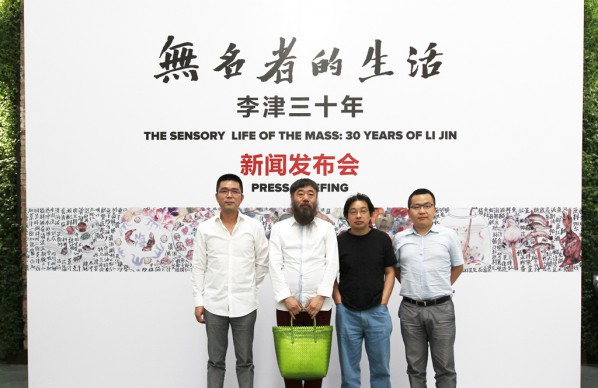 Press conference for The Sensory Life of the Mass — 30 Years of Li Jin