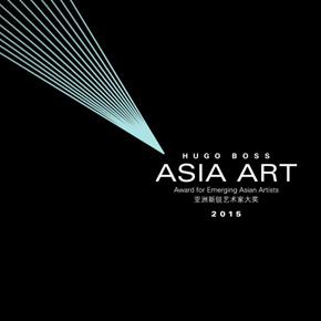 Six Emerging Artists Announced on the Shortlist for HUGO BOSS ASIA ART 2015