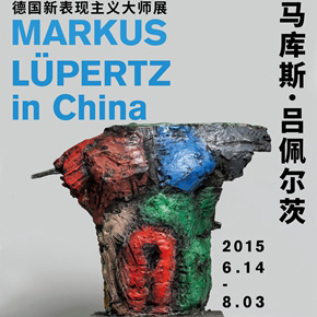 "Exhibition of ""Markus Lüpertz in China"" Landed at Guangzhou Redtory Museum of Contemporary Art"