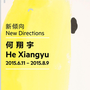 """UCCA announces """"New Directions: He Xiangyu"""" opening June 11"""