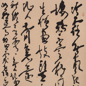 Qiu Zhenzhong: Origin and Formation to be Presented at Guangdong Museum of Art
