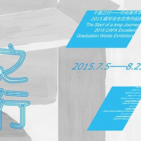 The Start of a Long Journey: 2015 CAFA Excellent Graduation Works Exhibition