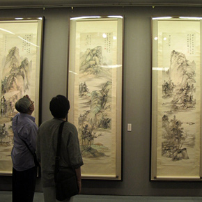 """Leisure Brushwork and Treasures Left by the Predecessor – Retrospective of Qi Gong's Art"" Unveiled at Beijing Fine Art Academy"