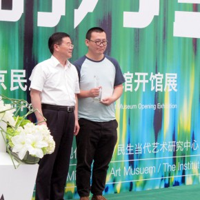 "05 Artist Niu Wenbo won the Jury Award 290x290 - Beijing Minsheng Art Museum Inaugurated its Opening Exhibition ""The Civil Power"""
