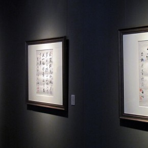 "05 Exhibition view of ""Leisure Brushwork and Treasures Left by the Predecessor - Retrospective of Qi Gong's Art"""