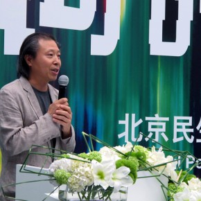 "07 Architect Zhu Pei 290x290 - Beijing Minsheng Art Museum Inaugurated its Opening Exhibition ""The Civil Power"""