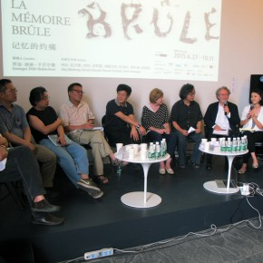 "09 View of the roundtable conference 290x290 - An Exhibition About Images of ""Memory"" – Beijing OCAT Institute Officially Opened"