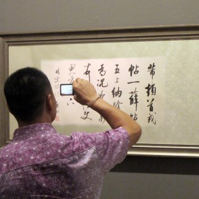 "13 Exhibition view of ""Leisure Brushwork and Treasures Left by the Predecessor - Retrospective of Qi Gong's Art"""