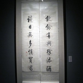 "16 Exhibition view of ""Leisure Brushwork and Treasures Left by the Predecessor - Retrospective of Qi Gong's Art"""