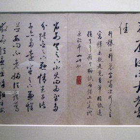 "21 Exhibition view of ""Leisure Brushwork and Treasures Left by the Predecessor - Retrospective of Qi Gong's Art"""