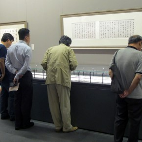 "22 Exhibition view of ""Leisure Brushwork and Treasures Left by the Predecessor - Retrospective of Qi Gong's Art"""
