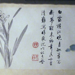 "26 Exhibition view of ""Leisure Brushwork and Treasures Left by the Predecessor - Retrospective of Qi Gong's Art"""