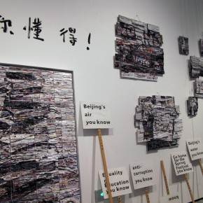 "27 Installation view of the exhibition 290x290 - Beijing Minsheng Art Museum Inaugurated its Opening Exhibition ""The Civil Power"""