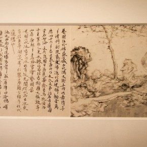 32 Installation view of Qiu Ting's Exhibition of Chinese Painting and Calligraphy 290x290 - Building a Poetic Home in Brush and Ink: Qiu Ting's Exhibition of Chinese Painting and Calligraphy Debuted at Shangdong Dacheng Art Museum