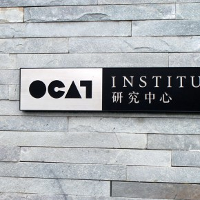 "32 OCAT Institute 290x290 - An Exhibition About Images of ""Memory"" – Beijing OCAT Institute Officially Opened"