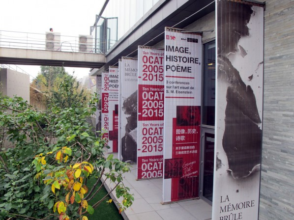 33 The External of OCAT Institute