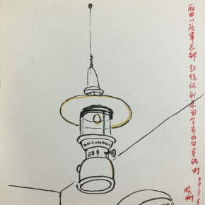 Bai Xiaogang Matian Sketch Peng Dehuais Oil Lamp 2015 25x25cm 290x290 - Commemorating the 70th anniversary of the Victory of Anti-Japanese War: Relay – Sketch Exhibition of Teachers of CAFA