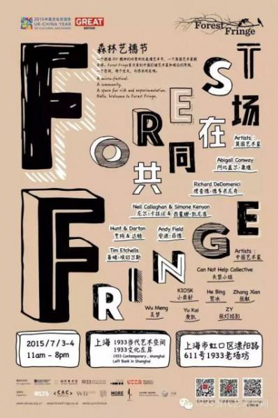 Poster of Forest Fringe