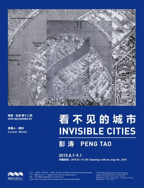 Poster of Invisible Cities