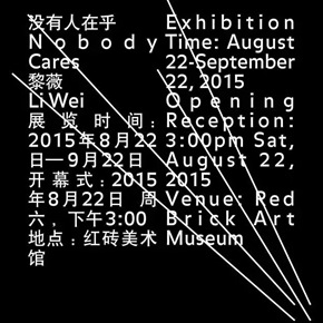 Nobody Cares: Li Wei Solo Exhibition to be Presented at Red Brick Art Museum
