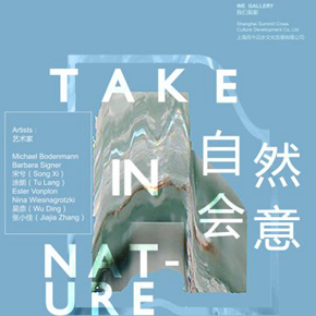 "We Gallery presents ""Take in Nature"" compiling various ways of landscape art"