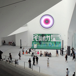 "Beijing Minsheng Art Museum Inaugurated its Opening Exhibition ""The Civil Power"""