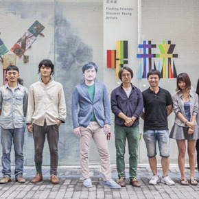 2015 Finding Friends: Discover Young Artists Vol.04: Hi, Future Unveiled in Today Art Museum
