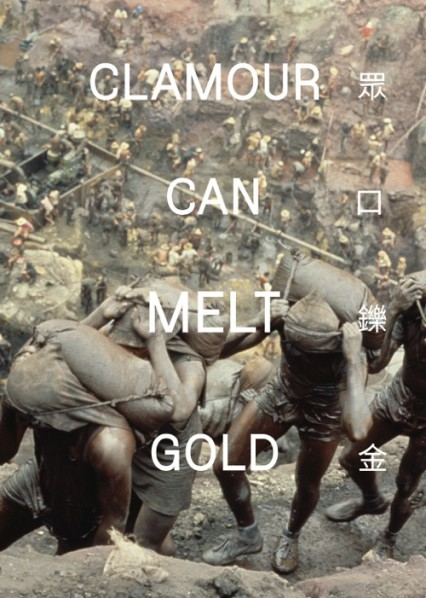 00 Poster of Clamour Can Melt Gold