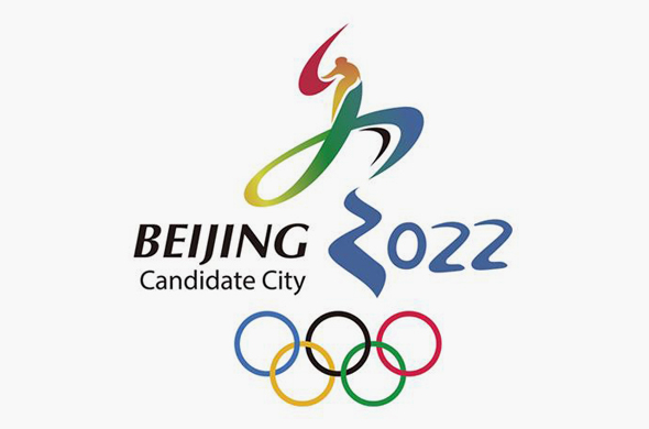 01 Logo of Beijing's bid for the 2022 Olympic Winter Games
