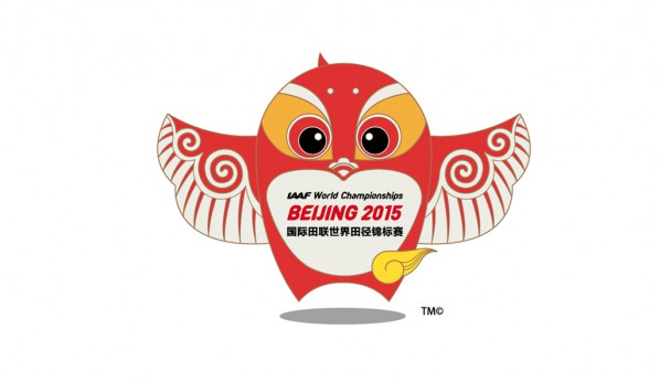 "01 The mascot ""Yan'er""for the 15th IAAF World Athletics Championships"