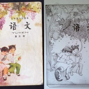 """06 Many students seemingly can't bear a clean and """"decent"""" Chinese book that only marked the key points. 290x290 - Li Yang: My """"Drawing Notes Zen"""""""
