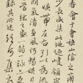 06 Qiu Ting, Copy of He Ji Xu, 40.5 x 16.5 cm, 2012