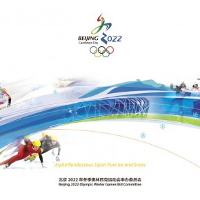 08 Lin Cunzhen The Dynamic Olympic Winter Games 290x290 - CAFA Design supports Beijing's bid for the 2022 Olympic Winter Games