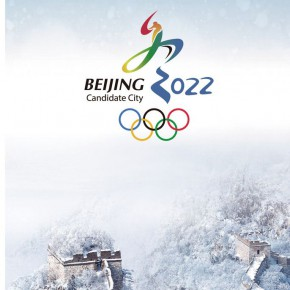 09 Chen Yijun The Colors of Winter 290x290 - CAFA Design supports Beijing's bid for the 2022 Olympic Winter Games