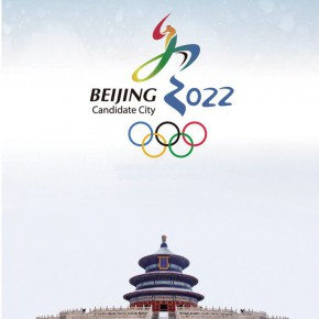 10 Chen Yijun The Colors of Winter 290x290 - CAFA Design supports Beijing's bid for the 2022 Olympic Winter Games