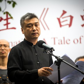 11 Sun Dongning Direcor of Chinese Traditional Crafts Perservation Center Management Center of Prince Kung's Palace Museum chaired the opening 290x290 - Wu Jian'an explores the feasibility of combining Chinese contemporary art with intangible cultural heritage